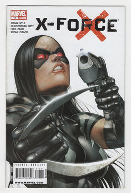 X-Force #17 Cover Front
