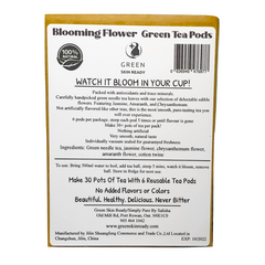 Blooming Flower Green Tea