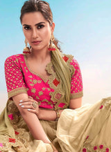 Load image into Gallery viewer, Beige Reception Party Wear Net Saree Pink Blouse SSFWED44 - Siya Fashions