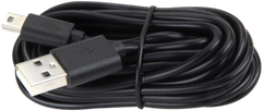 9.8 ft USB power cable
