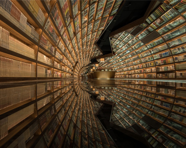 Zhongshuge bookshop - Yangzhou, China black mirror floor tunnel real life illusion