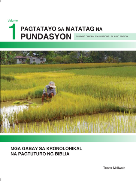 Building on Firm Foundations: Tagalog (Download)
