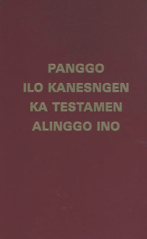 Lamogai Old Testament Portions