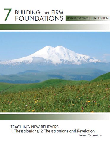 Building on Firm Foundations Volume 7 (Download)