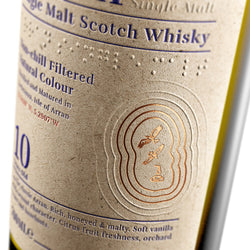 Arran Whisky 10 Year Old Single Malt - NEW PACKAGING