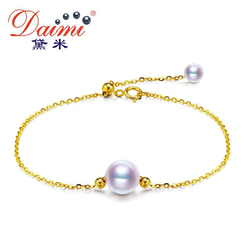 Daimi Akoya Peal Bracelet G18K Yellow Gold Chain With White Round Pearls