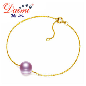 7-7.5mm Freshwater Pearl Bracelet - 14k Yellow Gold