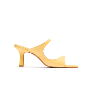 Zanta Yellow Leather