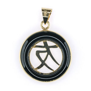 "Onyx Chinese "" Friend"" Symbol Gemstone Pendant in 14K Yellow Gold Pendants Oaks Jewelry"