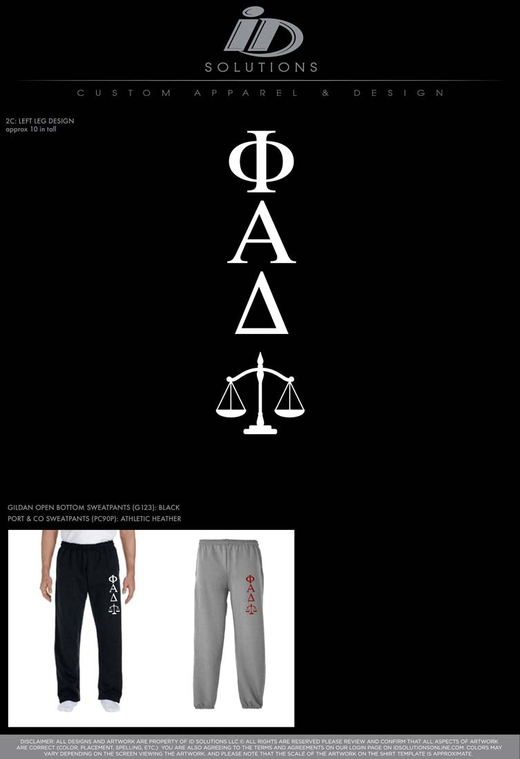 OU PAD SWEATPANTS 20