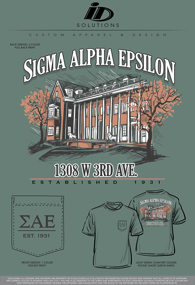 OSU SAE HOUSE ADDRESS PR 20