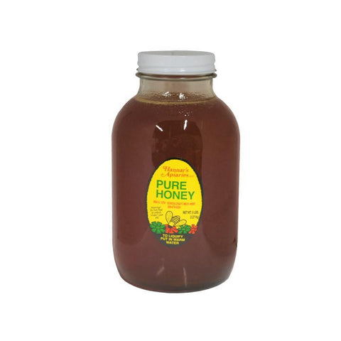 Michigan Made Wildflower Honey - 5 lb