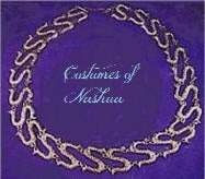 Chain of Esses Necklace