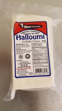 Halloumi cheese - 300g  *** deliveries : GTA only during summer ***