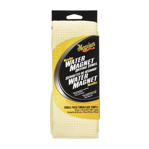 X2000C Meguiar's Water Magnet Drying Towel