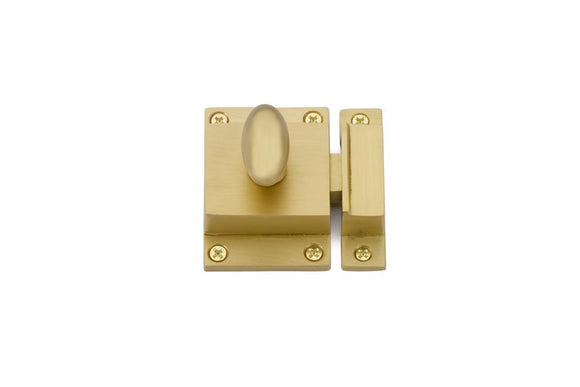Emtek Hardware Cabinet Latch