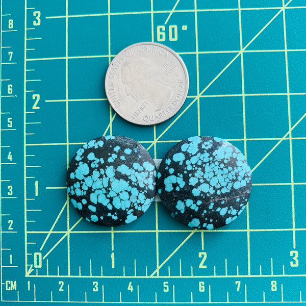 Large Sky Blue Round Yungai, Set of 2 Dimensions