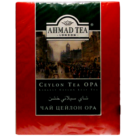 Ahmad Tea London Ceylon Tea Opa