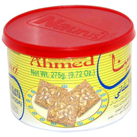 Ahmed Multani Halva Dhoda