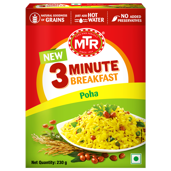 Poha - 3 Minute Breakfast