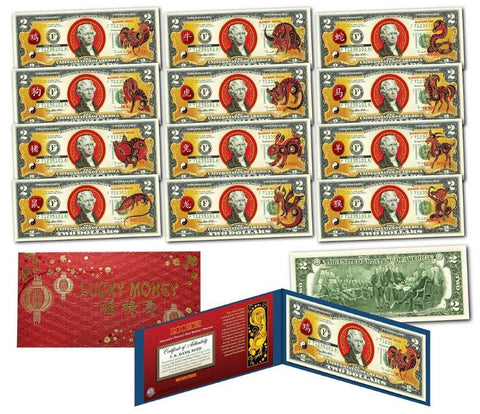 (SET OF ALL 12) Chinese Zodiac Lunar New Year $2 U.S. Bills - ALL 12 Animals of the Chinese Zodiac