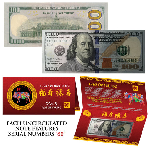 2020 CNY Chinese YEAR of the RAT Lucky Money S/N 88 U.S. $100 Bill w/ Red Folder