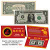 2020 CNY Chinese YEAR of the RAT Lucky Money S/N 888 U.S. $1 Bill w/ Red Folder