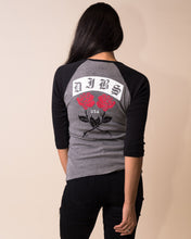TWIN ROSE RAGLAN
