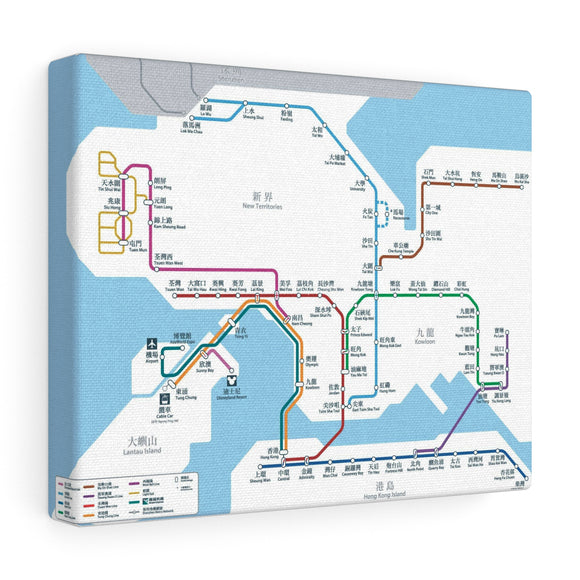Metro Hong Kong Canvas Art