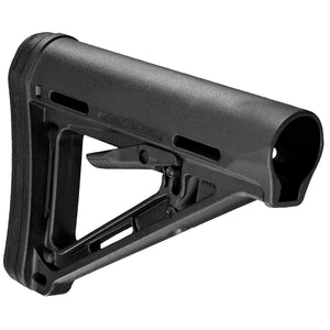 Magpul MOE Commercial AR-15 Carbine Stock With Sling Attachment Points Rubber Buttpad Polymer Black MAG401-BLK - The Musa Store