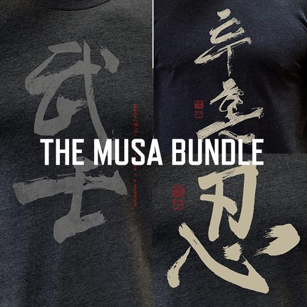 Musa Bundle - The Musa Store