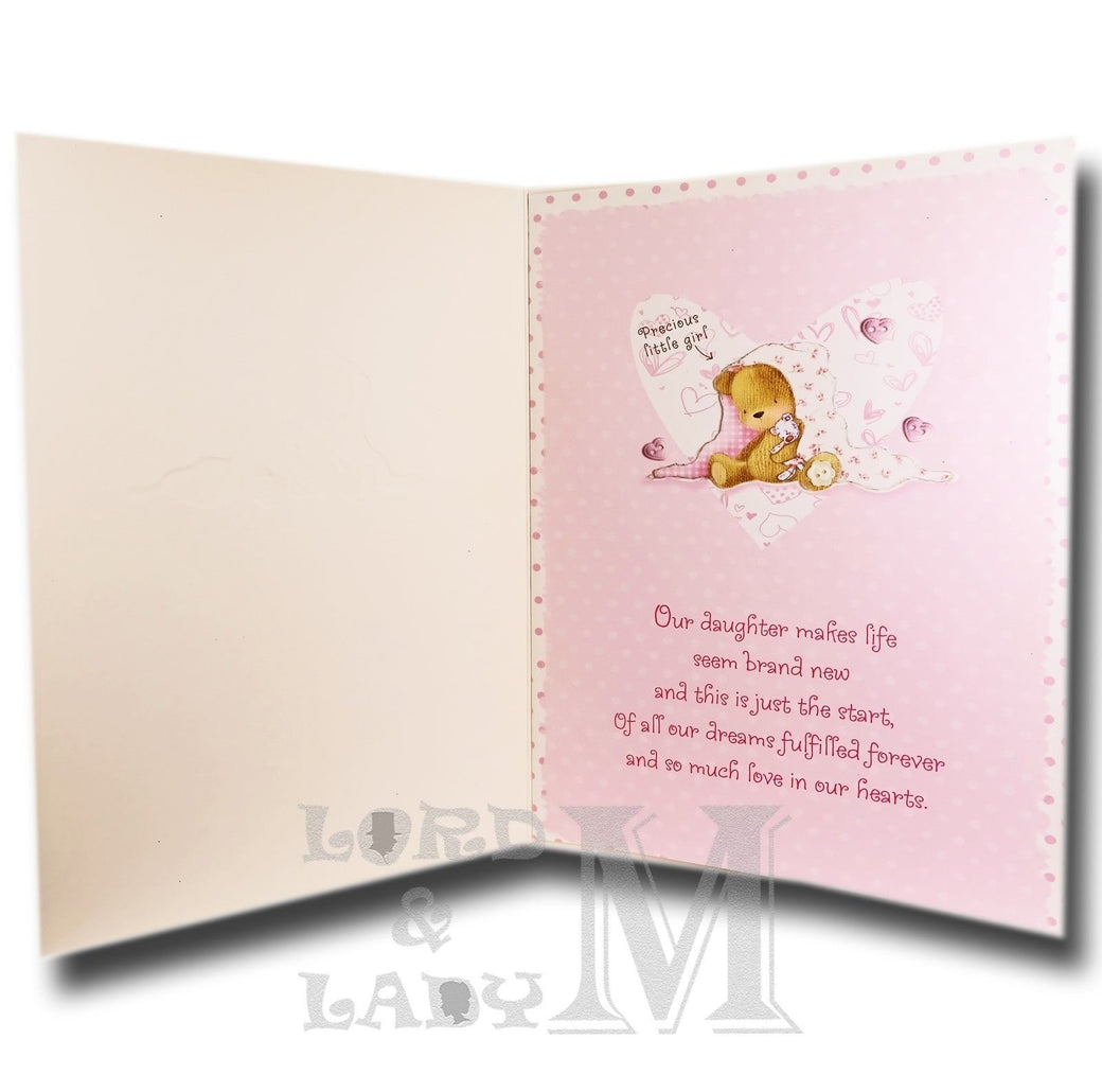 New baby girl greetings card birth wishes lord and lady m 23cm on the birth of our beautiful daughter p kristyandbryce Gallery