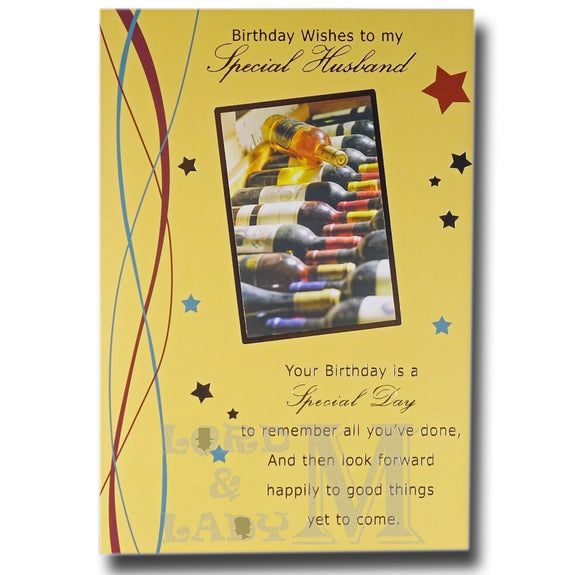 22cm - Birthday Wishes To My ...- Wine Bottles - E