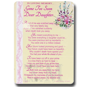 15cm - Gone Too Soon Dear Daughter - DGC