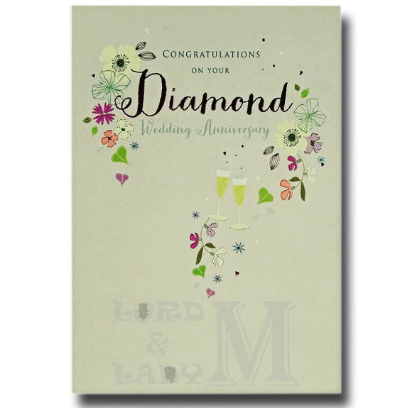 19cm - Congratulations On Your Diamond Wedding - E