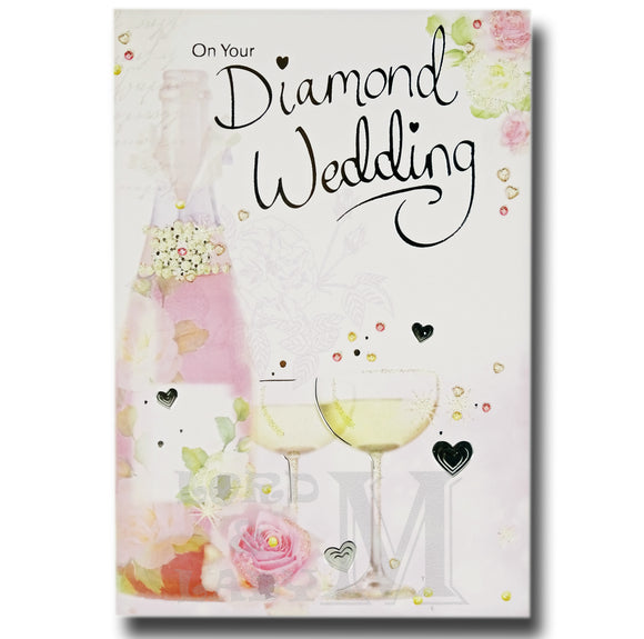 19cm - On Your Diamond Wedding - Bottle Glasses -E