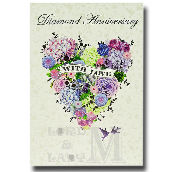 19cm - Diamond Anniversary With Love - E