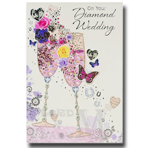 19cm - On Your Diamond Wedding - 2 Flutes - E