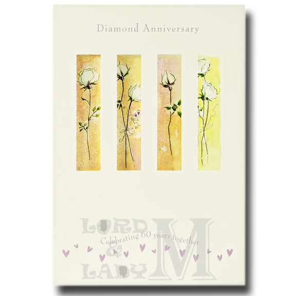 17cm - Diamond Anniversary Celebrating 60 Years -E