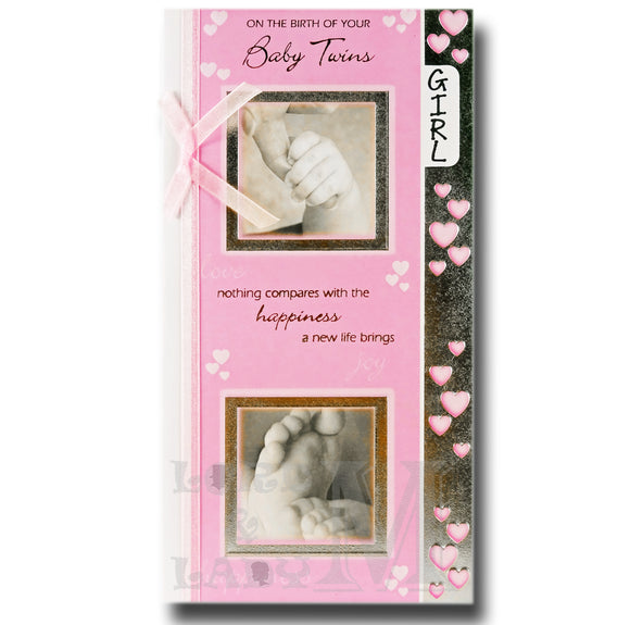 23cm - On The Birth Of Your Baby Twins - Pink - CW
