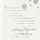 19cm - Diamond Wedding Anniversary With Love - CWH