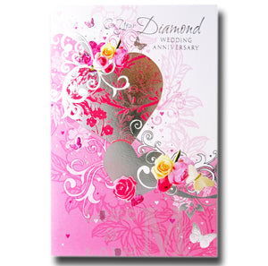 20cm - On Your Diamond Wedding Ann....- Pink - CWH