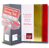 19cm - ... Just For You - Red Sports Car - CWH