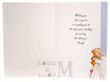 19cm - Birthday Wishes Godfather - Wallpaper - DGC