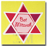15cm Square - Bat Mitzvah - Yellow & Pink - BGC