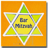 15cm Square - Bar Mitzvah - Orange & Green - BGC