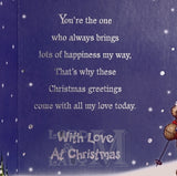 23cm - Happy Christmas To My Special Fiance - BGC