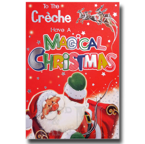 19cm - To The Creche Have A Magical Christmas -BGC