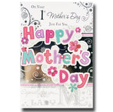 19cm - On Your 1st Mother's Day Just For You - BGC