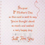 23cm - Special Wishes On Your 1st Mother's Day -BG